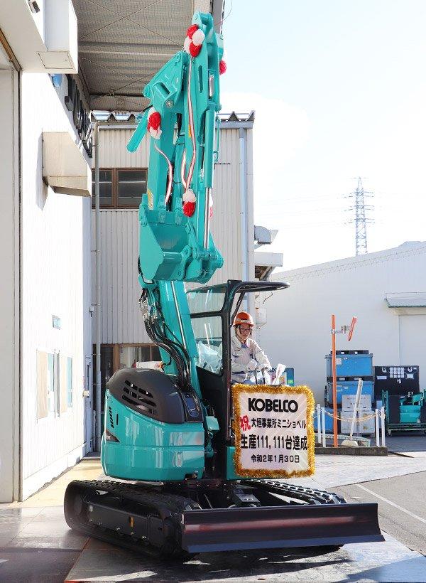 Красивое число: Kobelco выпустила 111 111 мини-экскаваторов