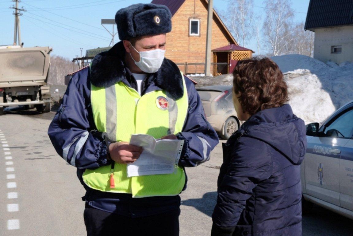 Названы регионы России с самыми высокими штрафами за нарушение самоизоляции