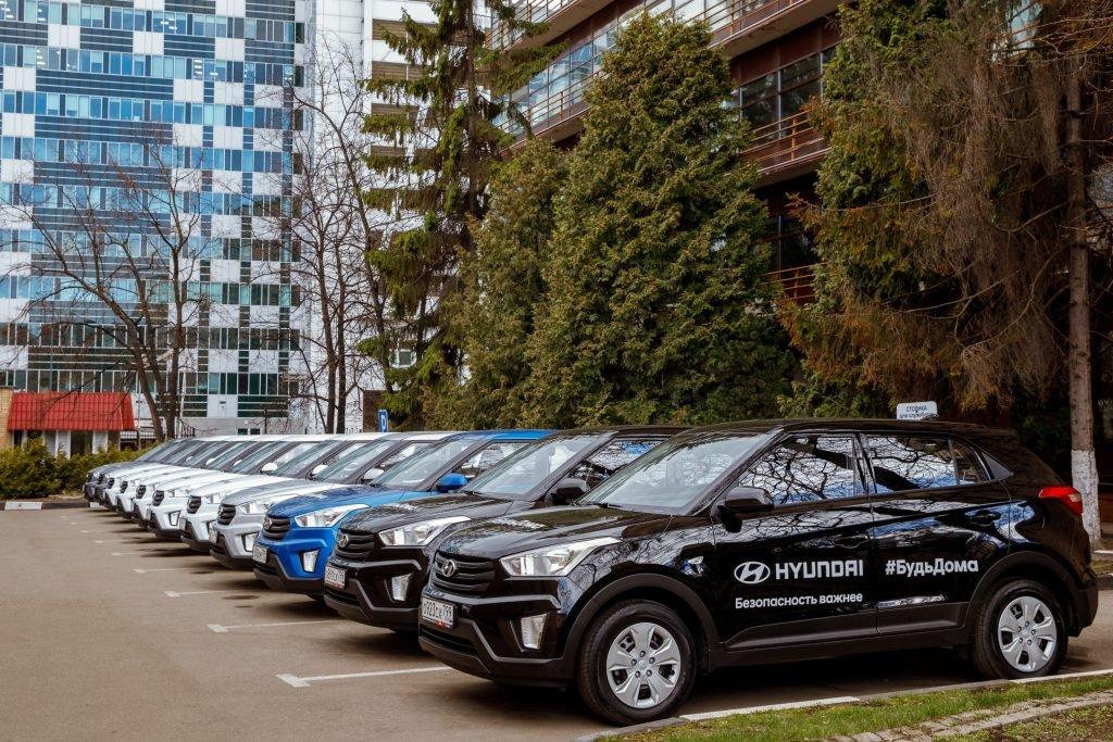 Hyundai дарит 10 000 бесплатных поездок на такси для врачей московских клиник