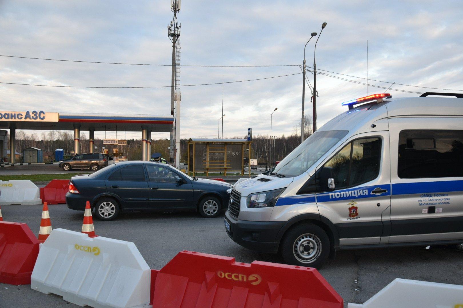 В Подмосковье теперь тоже выписывают незаконные штрафы за отсутствие пропуска