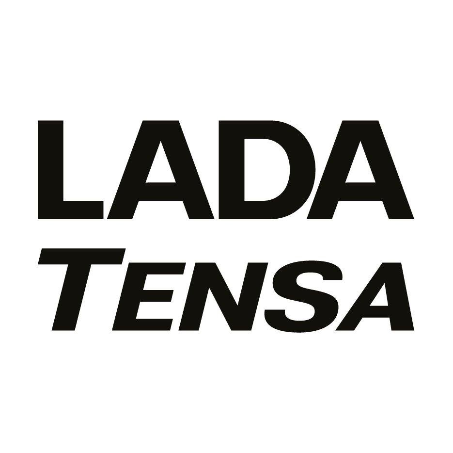 20 неизвестных названий моделей Lada
