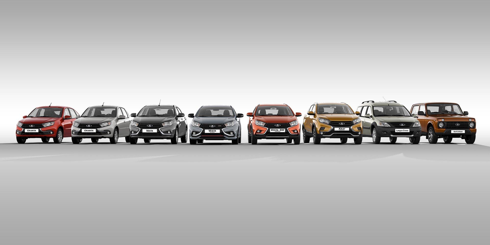 Продажи автомобилей Lada рухнули в 3 раза