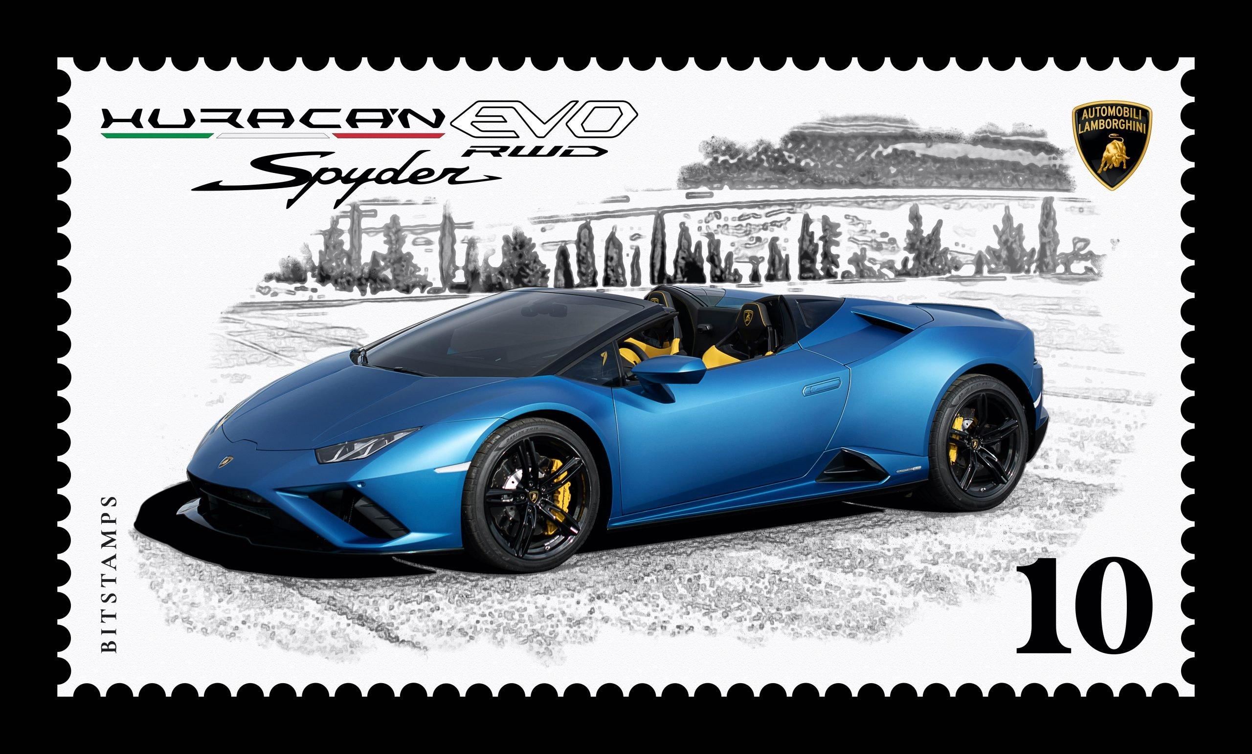 Суперкар Lamborghini появился на цифровой марке с технологией блокчейн
