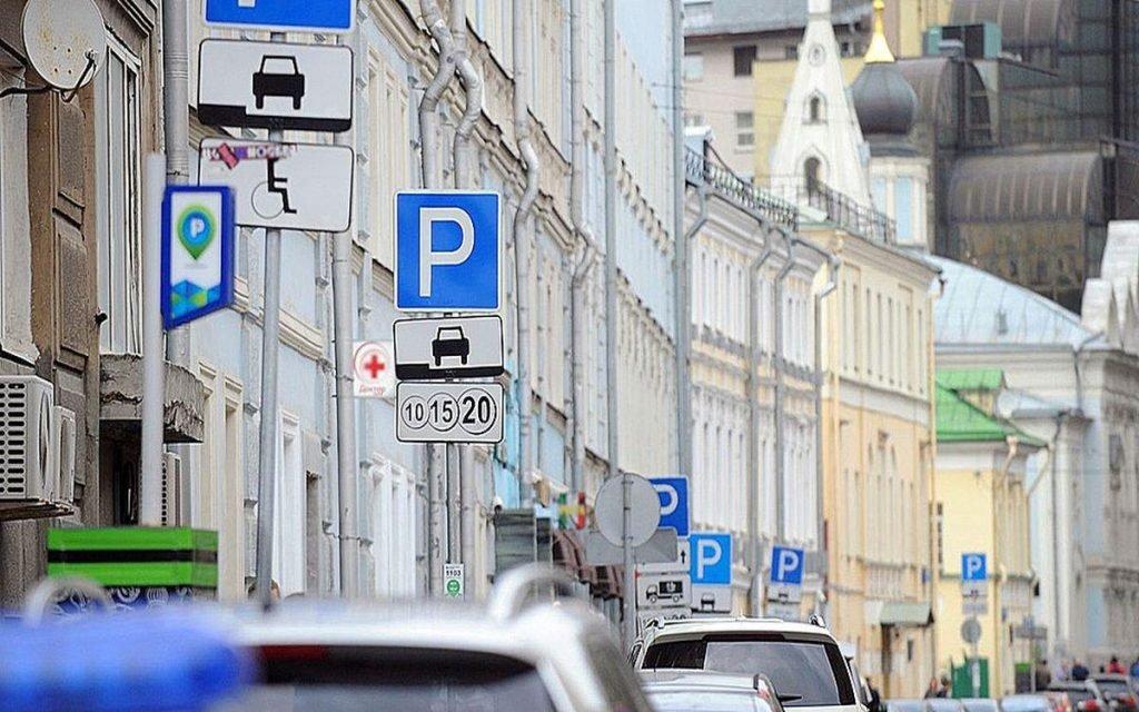 «Моспаркинг» подтасовывает данные, чтобы оправдать некорректные штрафы за парковку