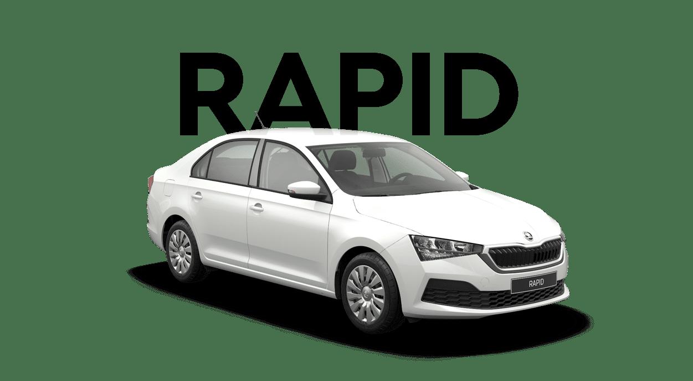 Новый Skoda Rapid можно будет купить онлайн