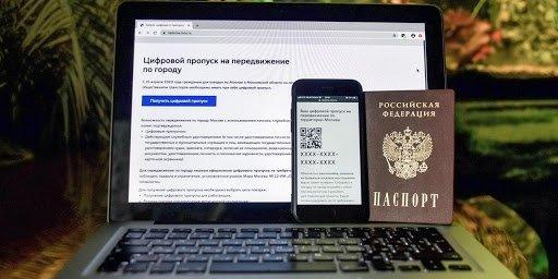 С 1 июня в Москве разрешат гулять и могут отменить цифровые пропуска