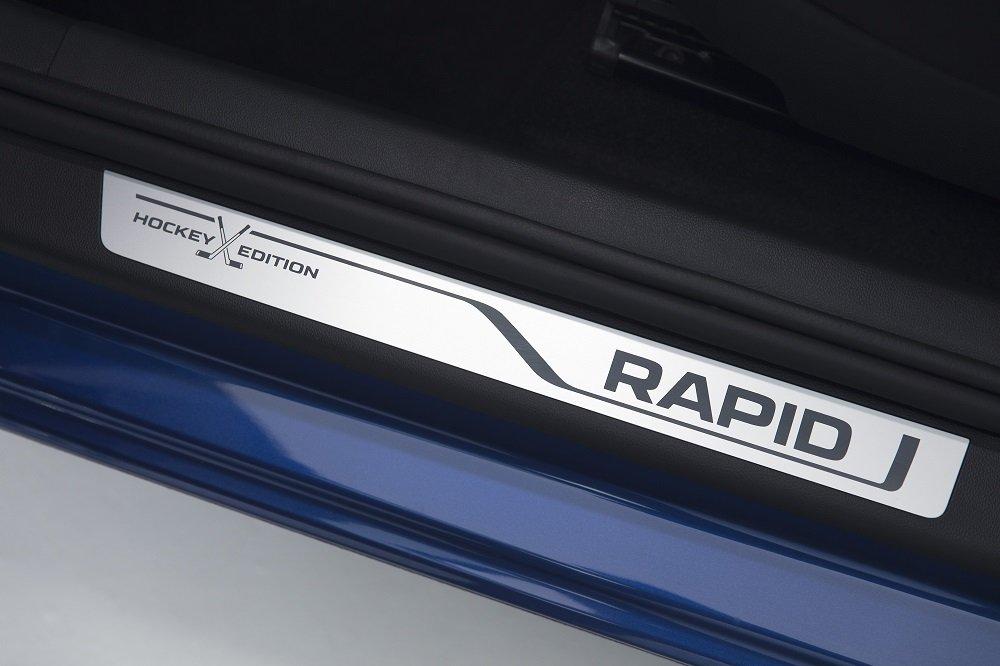 Новый Skoda Rapid получил комплектацию Hockey Edition за 48 тысяч рублей