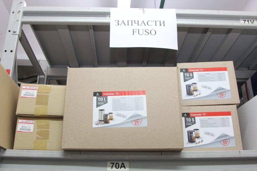 «ДАЙМЛЕР КАМАЗ РУС» открывает региональные склады запасных частей Fuso