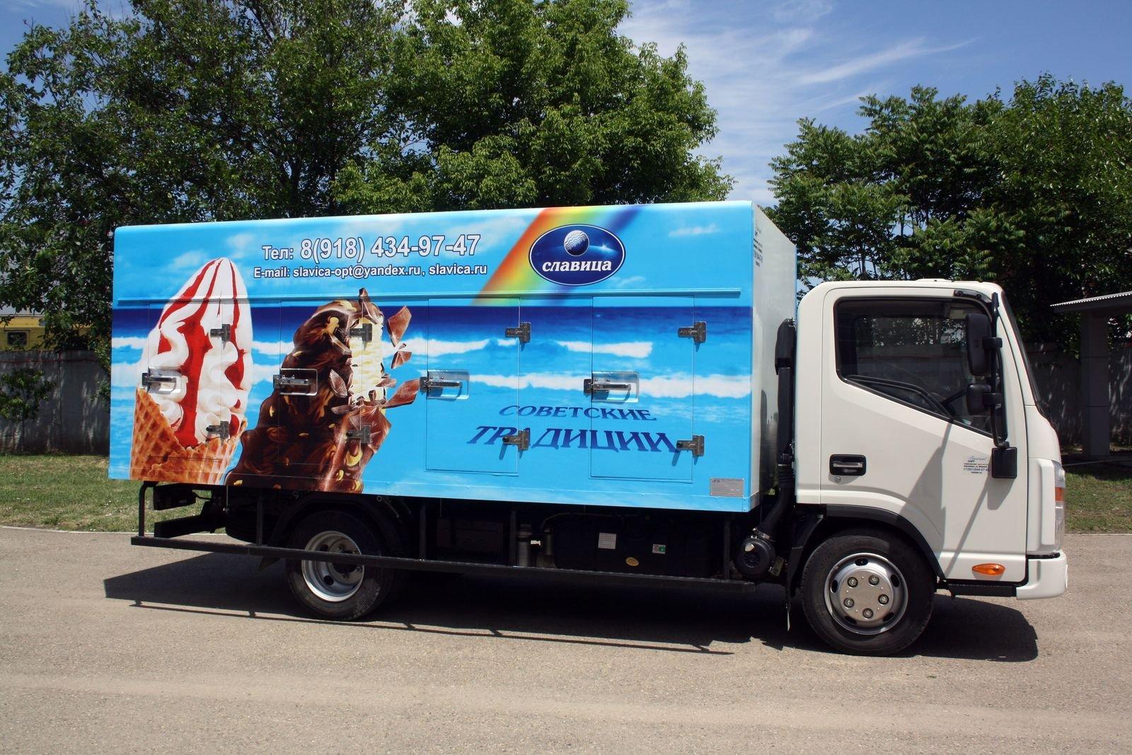 Мороз в фургоне: на шасси JAC N56 построен автомобиль для перевозки мороженого