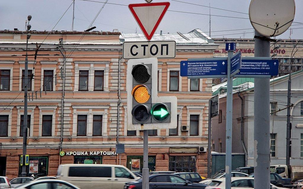 Российские водители готовы к тотальной слежке за скидки