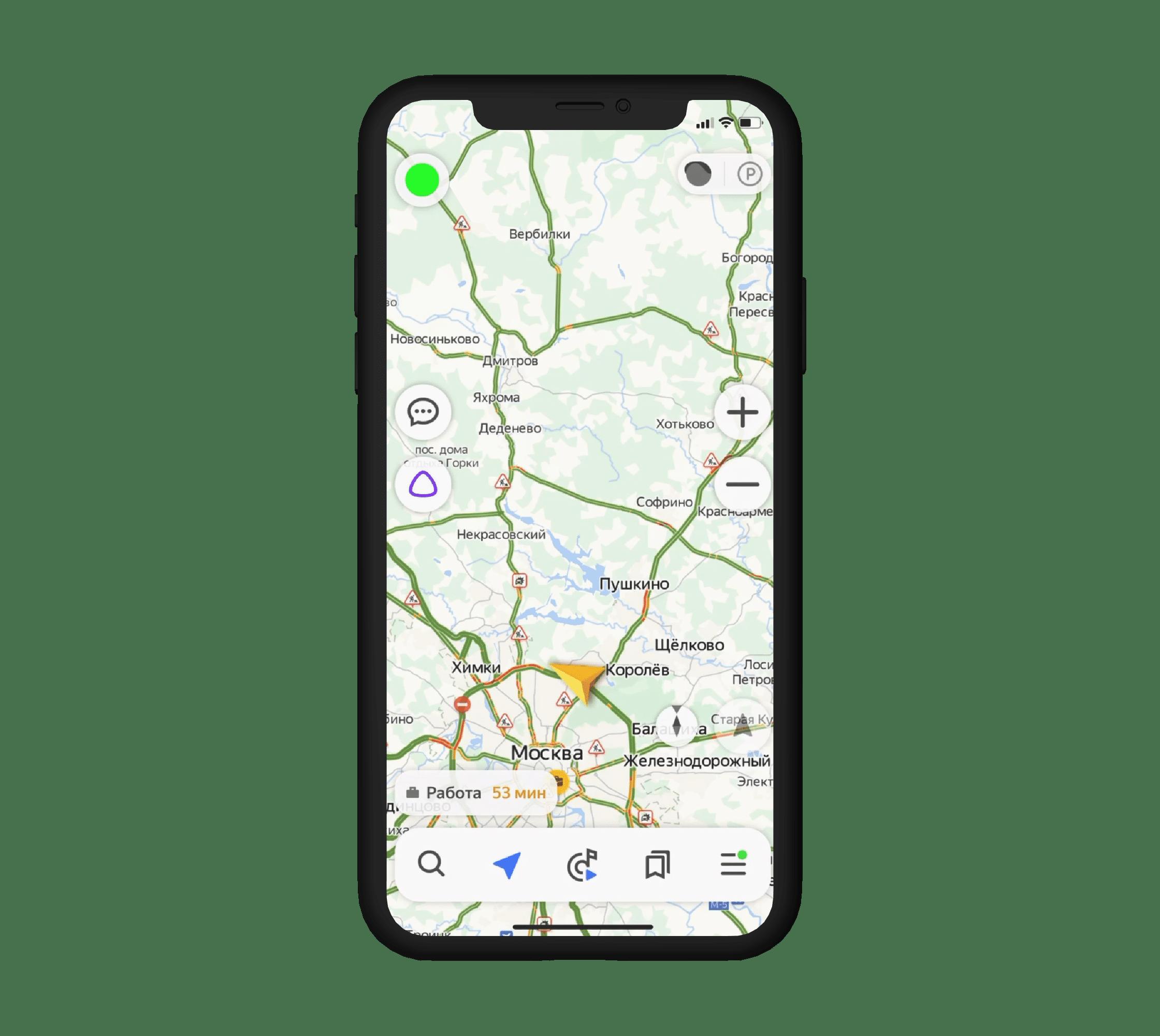 В Яндекс Навигаторе появилась новая важная функция