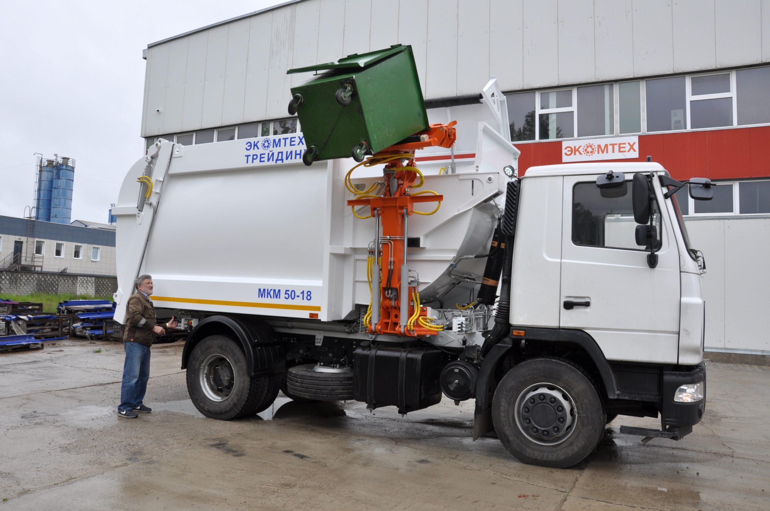 Представлен новый мусоровоз с боковой загрузкой от компании «Экомтех-Трейдинг»