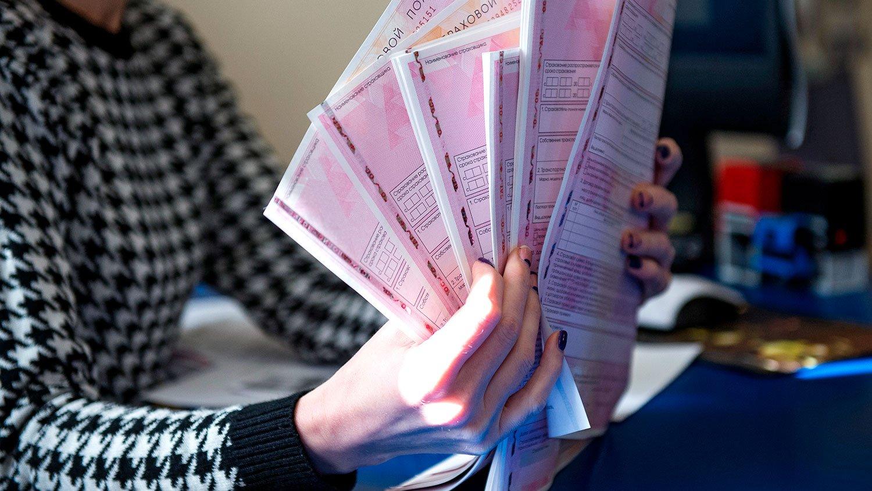 Страховые компании уличены в многочисленных нарушениях при оформлении ОСАГО