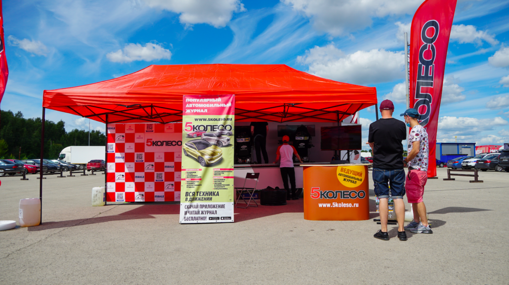 Георгий Чивчян одержал победу на первом этапе RDS GP 2020