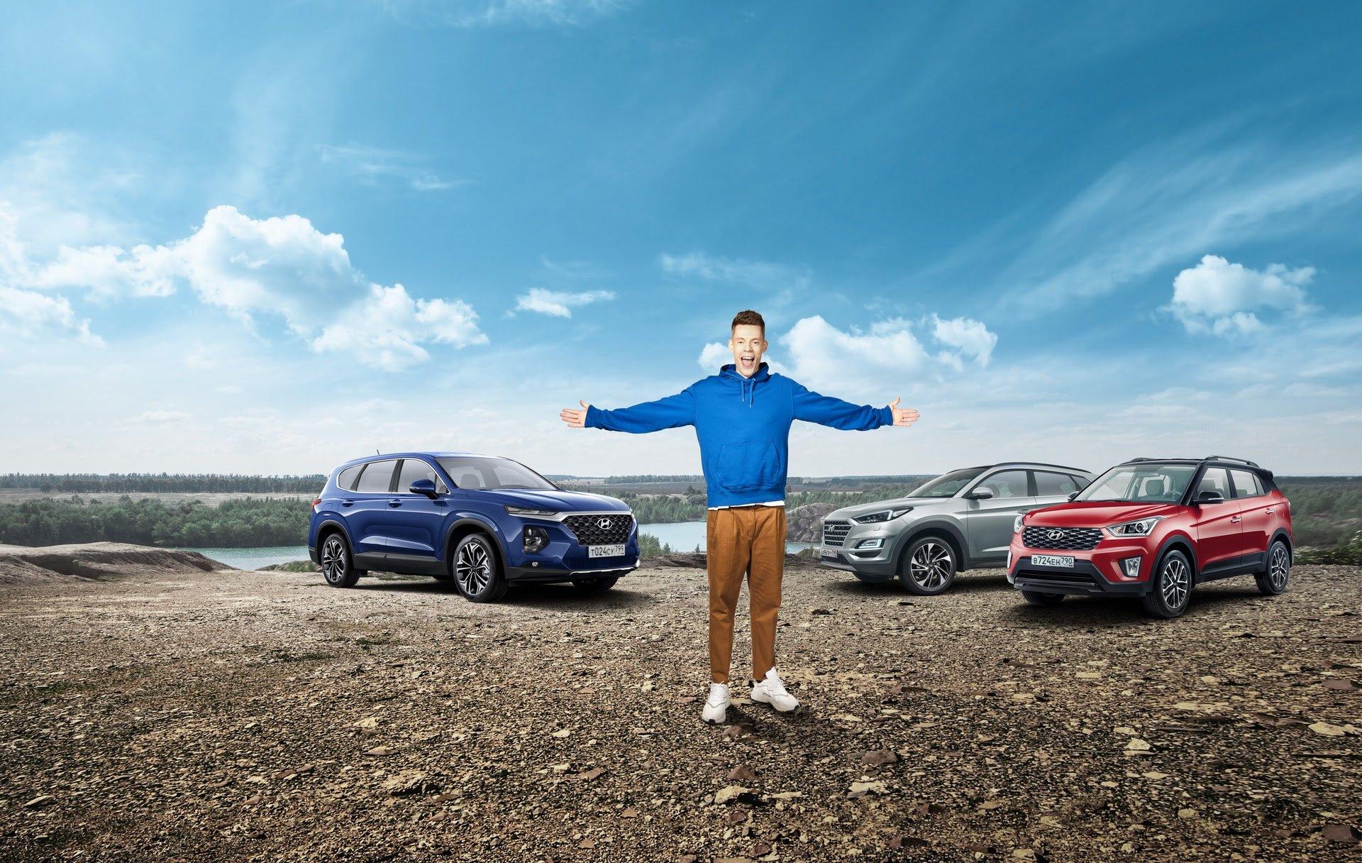 Юрий Дудь снялся в серии роликов для Hyundai