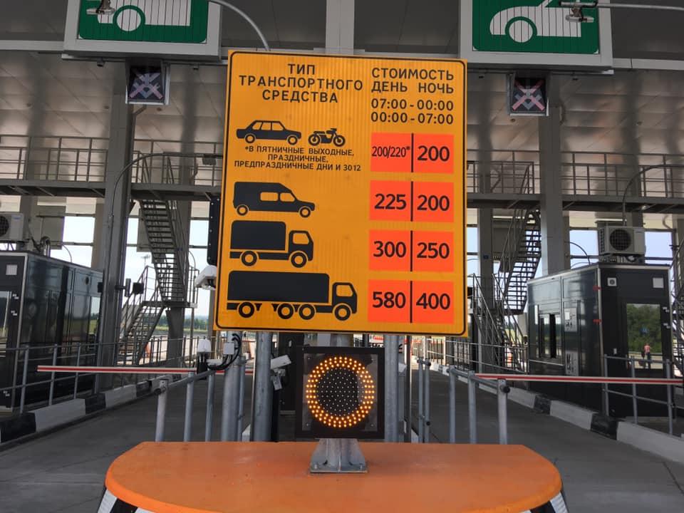 На трассе М4 «Дон» наконец-то открылся платный объезд Лосево и Павловска