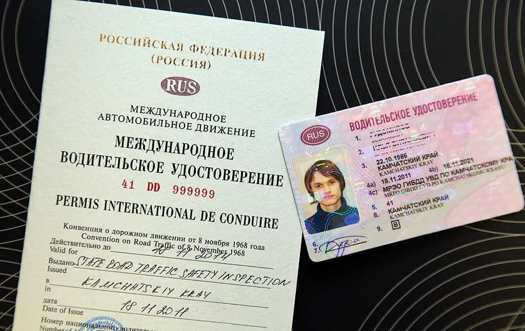 МВД проведет рестайлинг водительских удостоверений