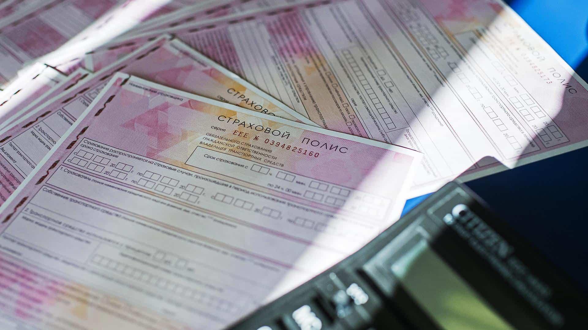 Как поменяются тарифы на ОСАГО для обычных водителей