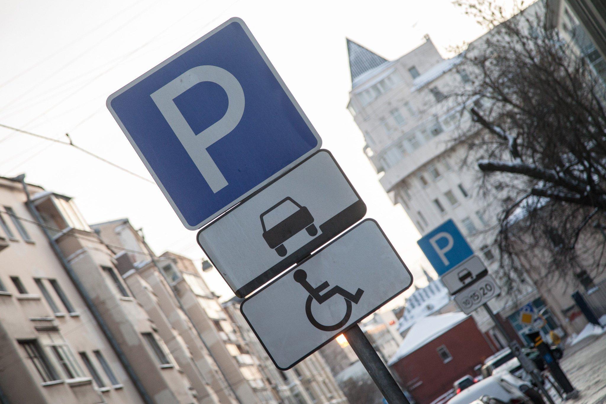 Стало известно, куда тратятся средства от платных парковок