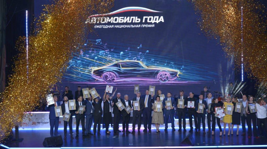 Премия «Автомобиль года ‒ 2020» набирает почти полтора миллиона проголосовавших