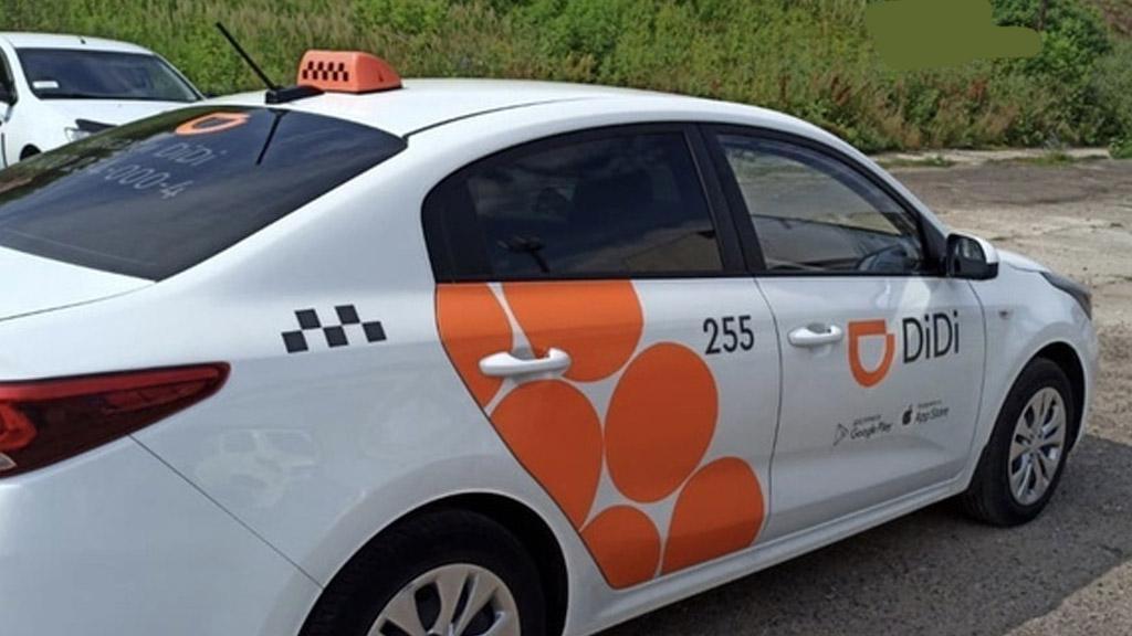 30 августа в России запускается новый глобальный оператор такси
