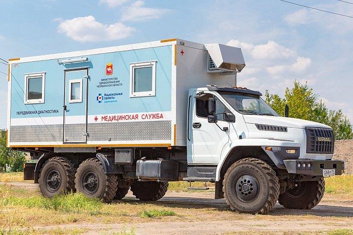 На шасси «Урал Next» изготовлен автомобиль для здравоохранения Челябинской области