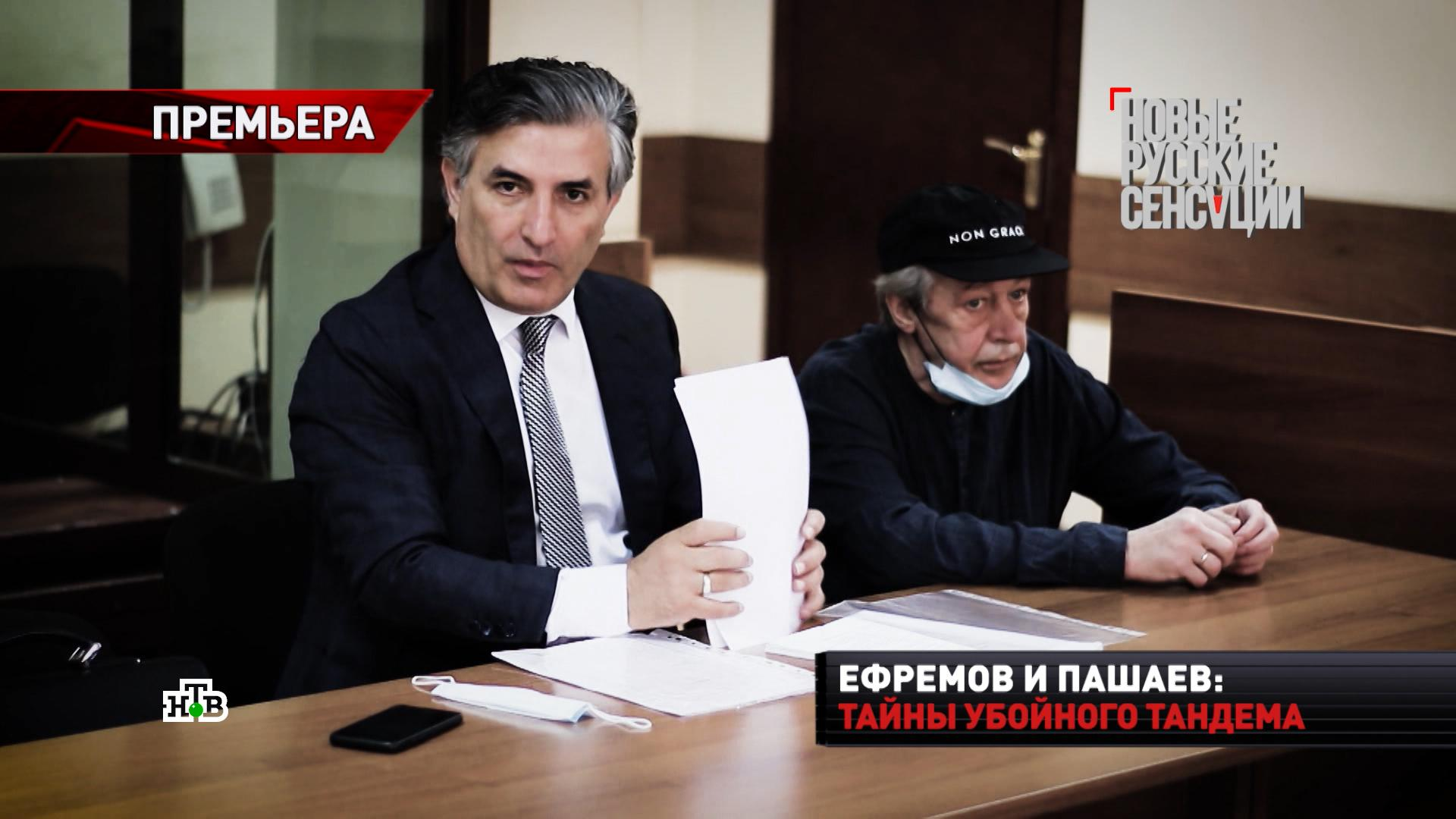 Адвокат Ефремова готов «разнести» обвинение