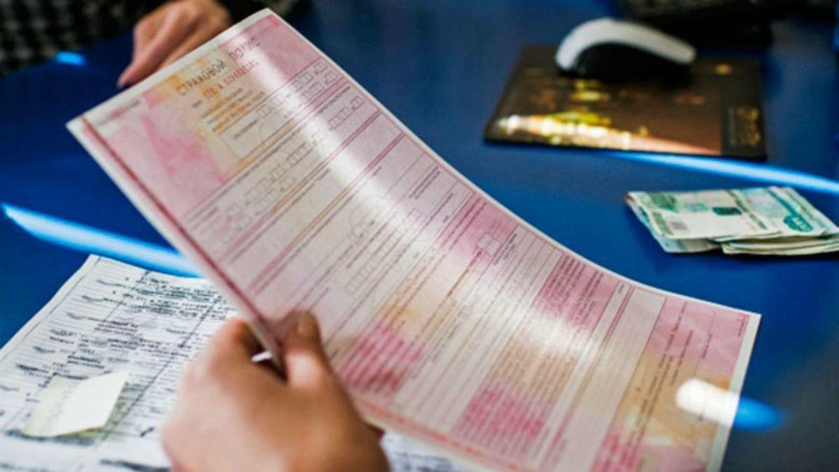 Новые правила расчета ОСАГО заработают 5 сентября