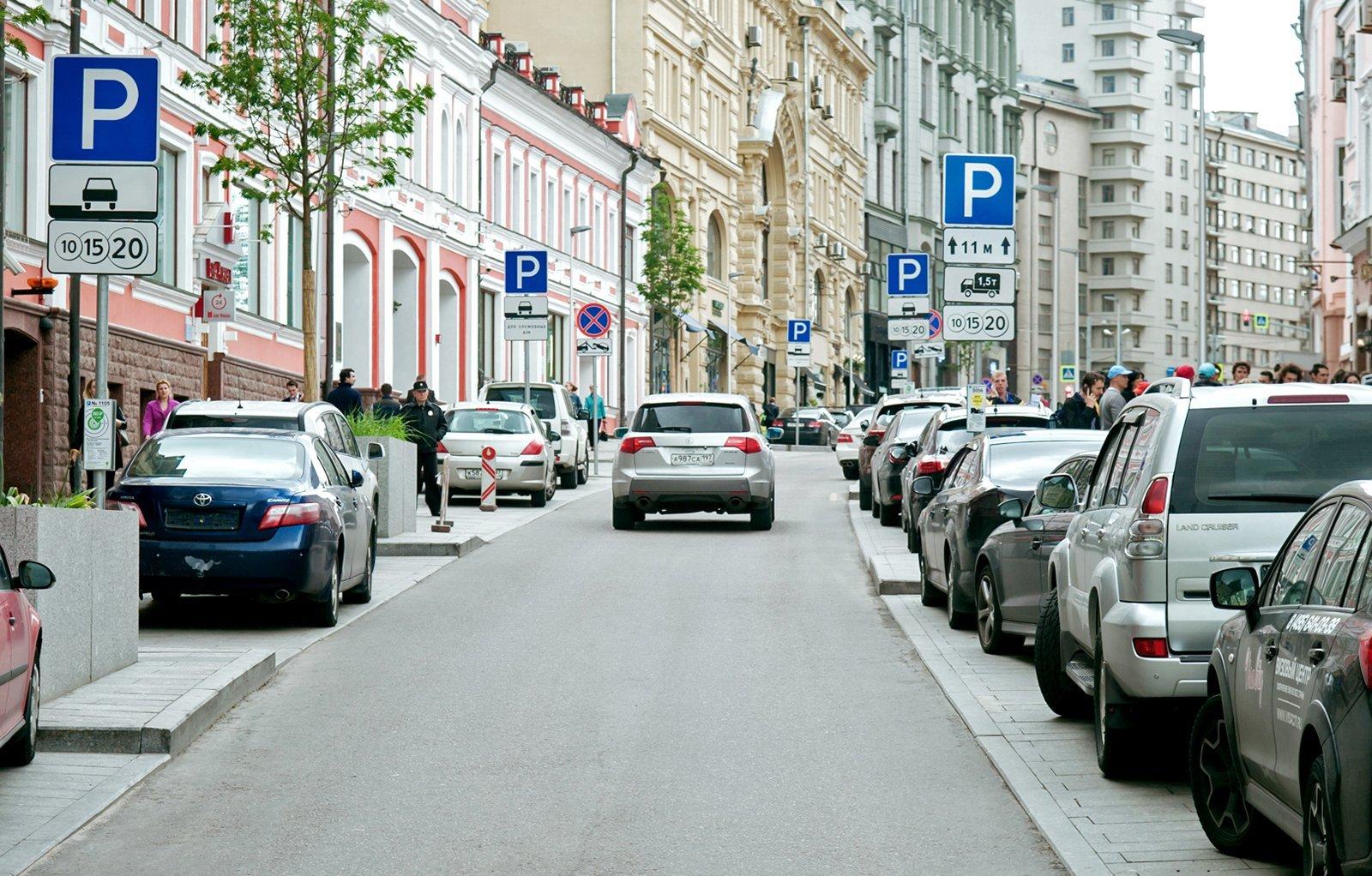 Мосгордума отказалась снижать штраф за неоплаченную парковку