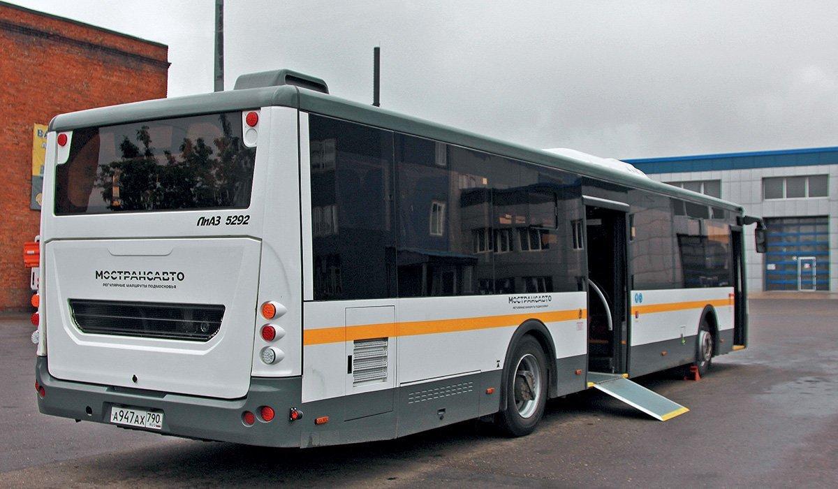 ЛиАЗ-5292 – первый низкопольный автобус российского производства: смотрим, что изменилось в нем за 15 лет