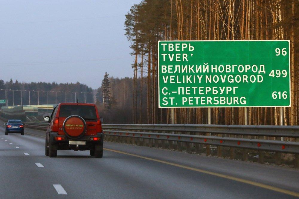 Пользователи платной трассы М-11 «Нева» ещё минимум два года будут стоять в пробках