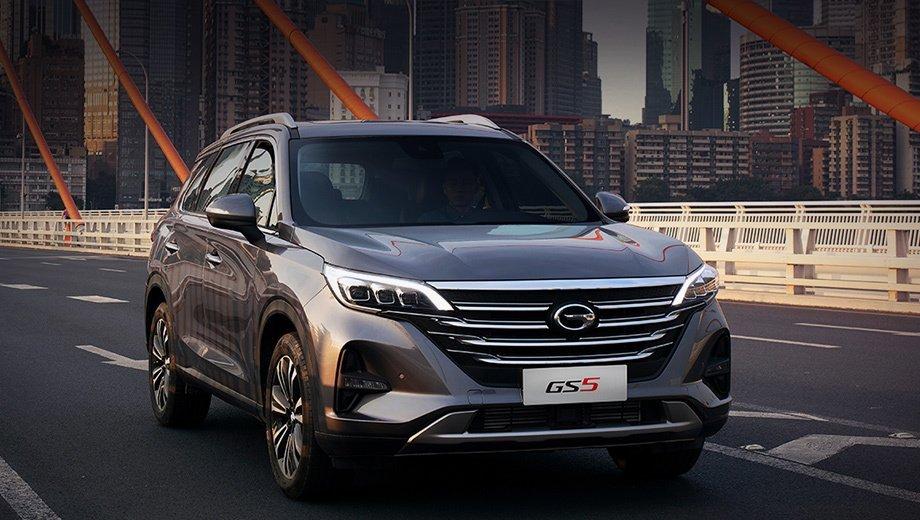 Китайский кроссовер GAC GS5 получил ценник в рублях