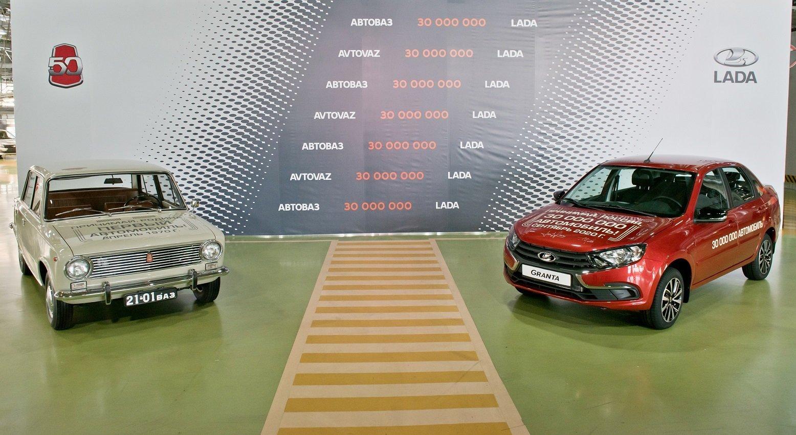 30 миллионов машин за 50 лет АВТОВАЗ отметил новое достижение