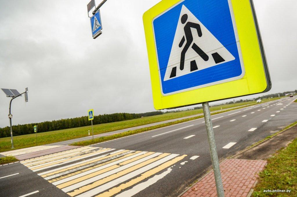 С трасс могут убрать нерегулируемые переходы