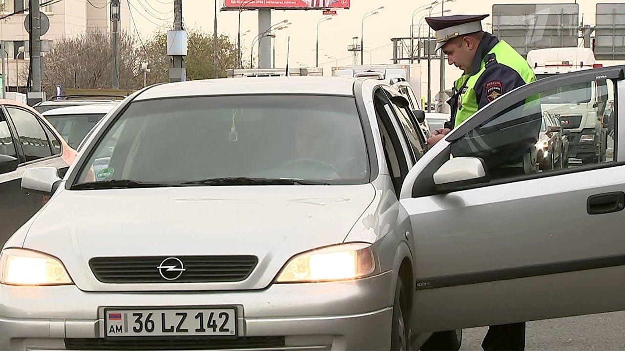 Правила временного ввоза автомобилей подправили из-за коронавируса