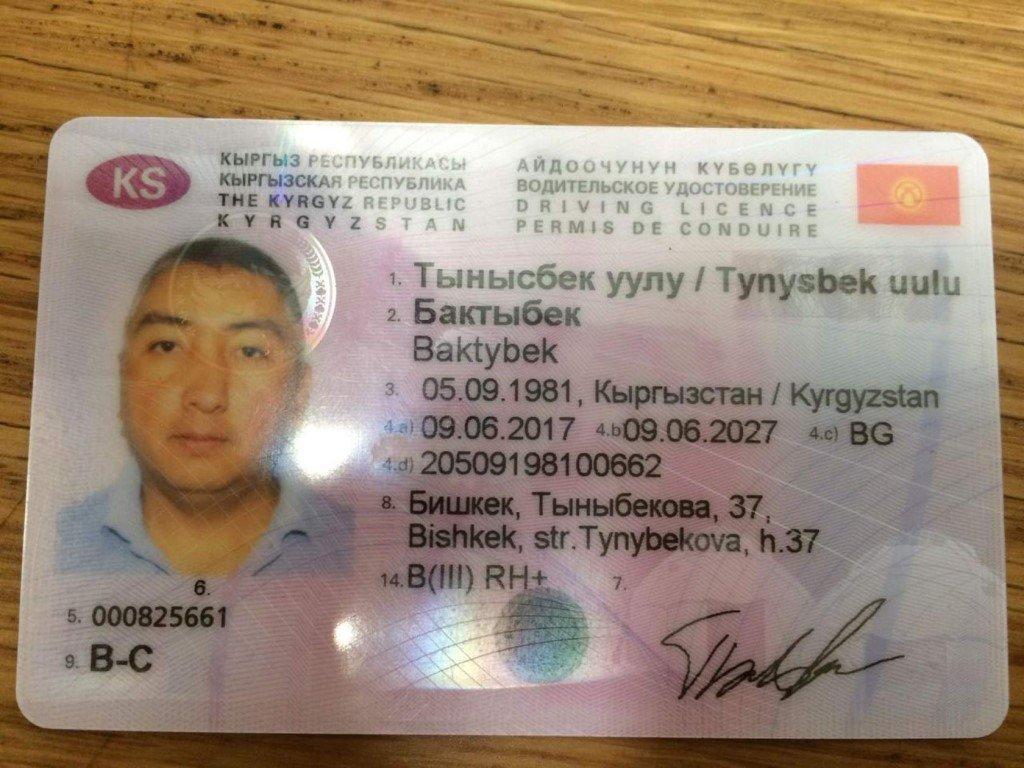 Мигрантам из стран ЕАЭС разрешили не менять права для работы в России
