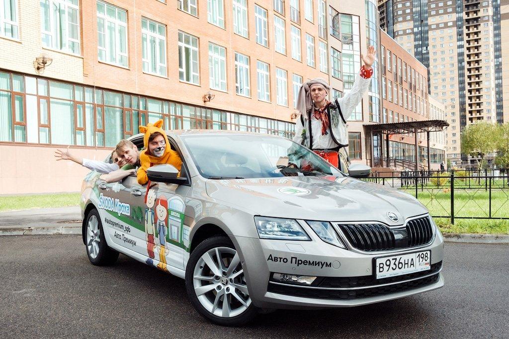 Питерских школьников научат водить автомобиль