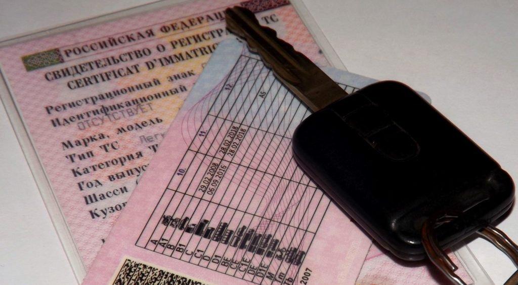 Подтверждать личность разрешат по «водительскому»