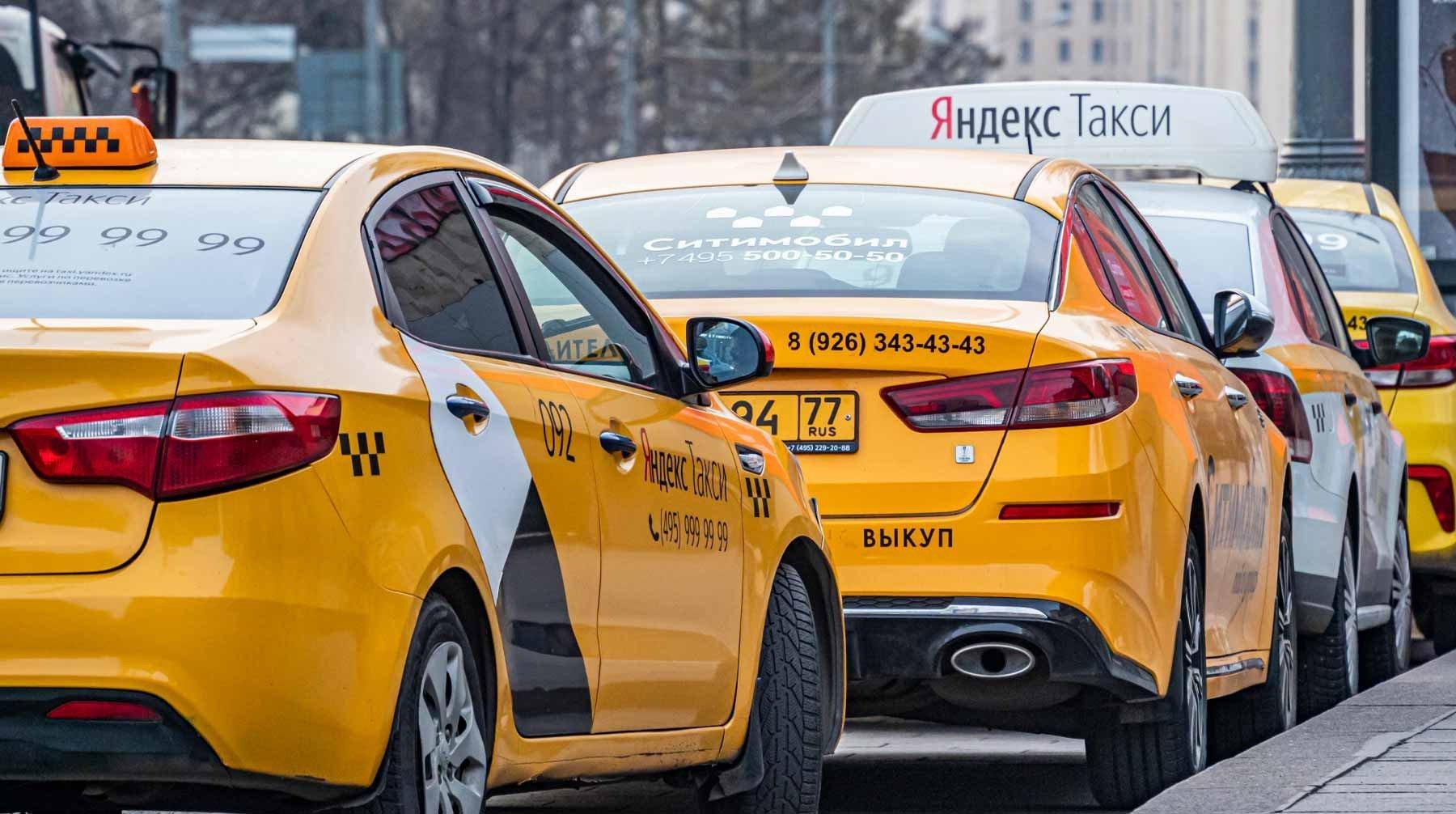 Департамент транспорта опубликовал статистику ДТП с таксистами