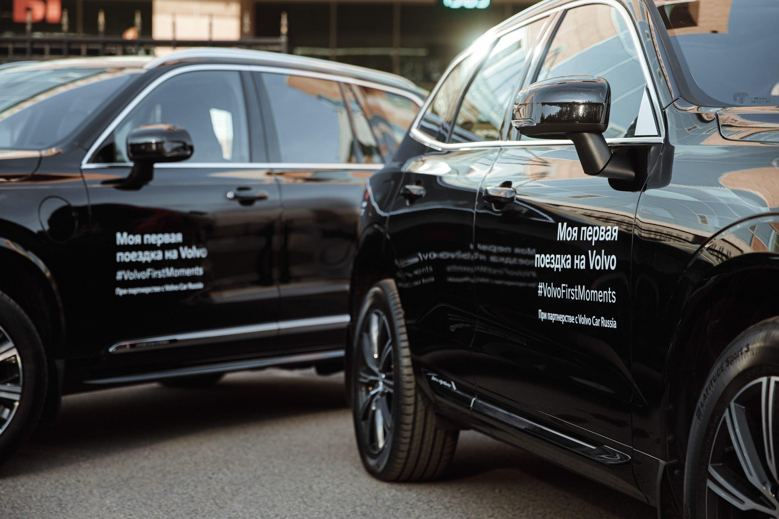 Volvo запустила бесплатный трансфер из роддома