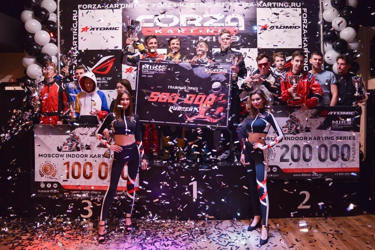 В Москве победитель картинг-турнира получил 500 000 рублей