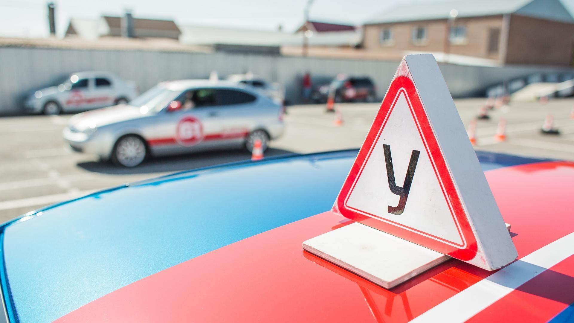 В Госдуме предложили вернуть самоподготовку водителей