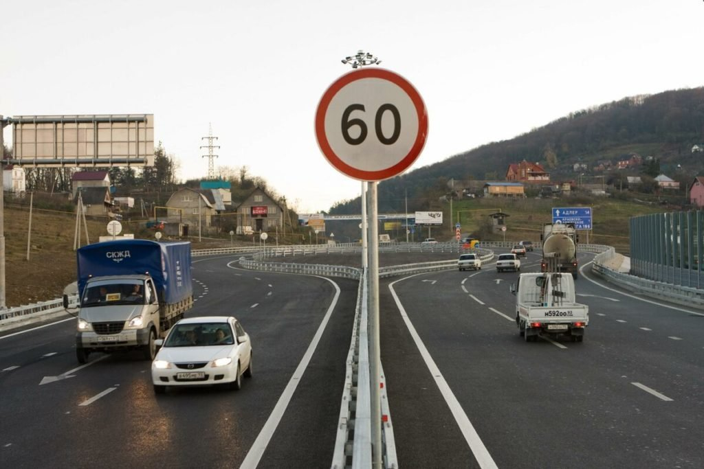 Власти Москвы призвали отменить нештрафуемый порог превышения скорости