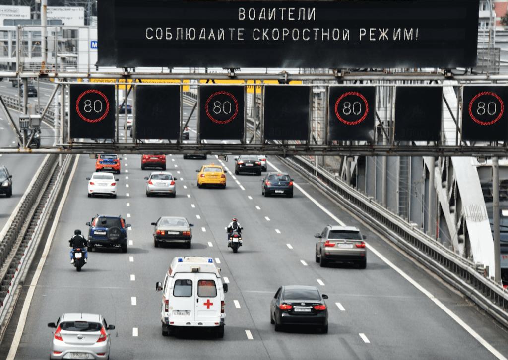 В МВД выступили против снижения нештрафуемого порога скорости