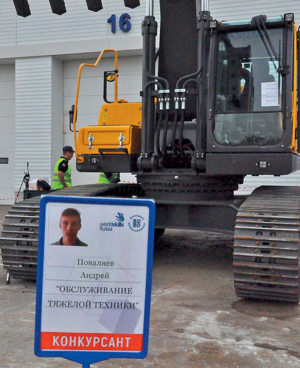 Обслуживание тяжелой техники на WorldSkills Russia: как молодёжь за медали боролась