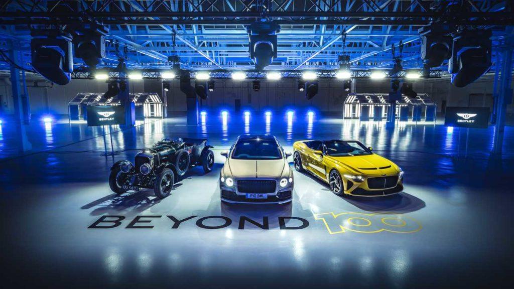 Bentley свернет производство автомобилей с ДВС