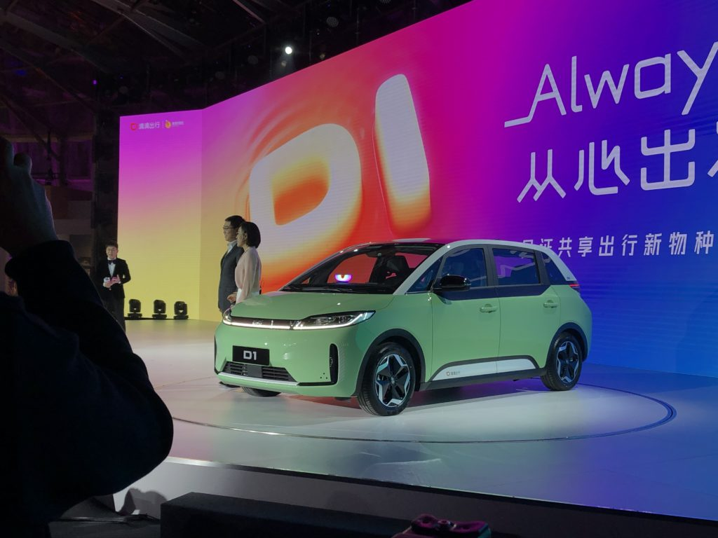 Китайцы сделали машину для такси по запросам водителей и пассажиров