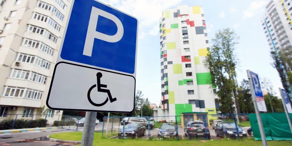 Мосгордума отклонила законопроект о бесплатных парковках для инвалидов
