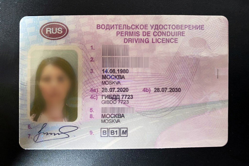 В России изменятся водительские права и ПТС