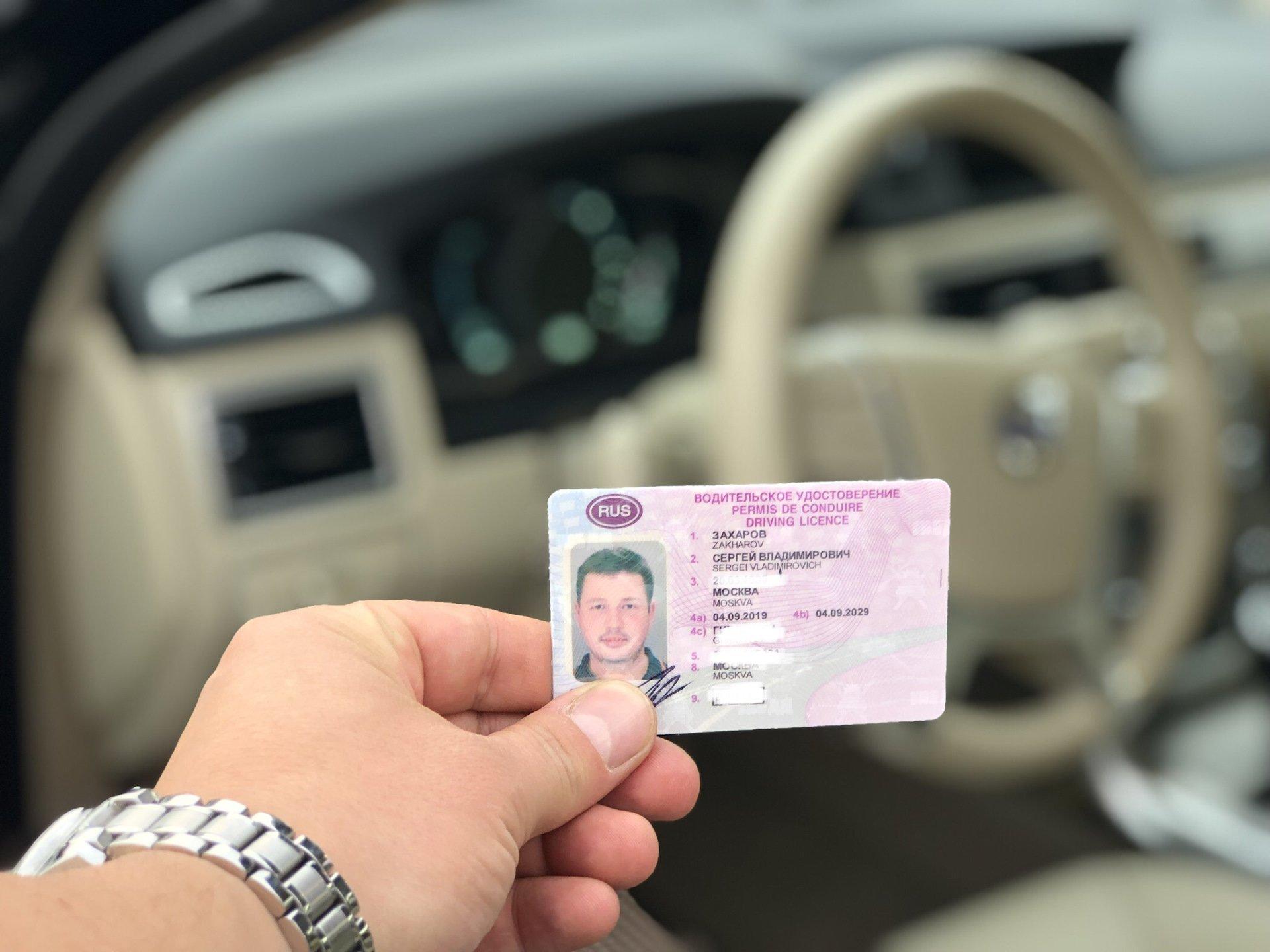 С декабря водители начнут получать права нового образца